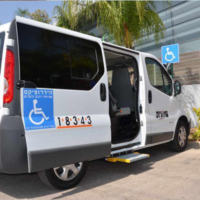 להפליא הידרופיקס | רכבי נכים | פתרונות ניידות ואביזרים לנכים LG-06